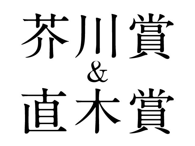 f:id:shougaikenkou120:20210410164228p:plain