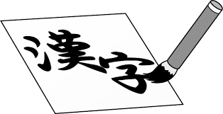 f:id:shougaikenkou120:20210701141119p:plain
