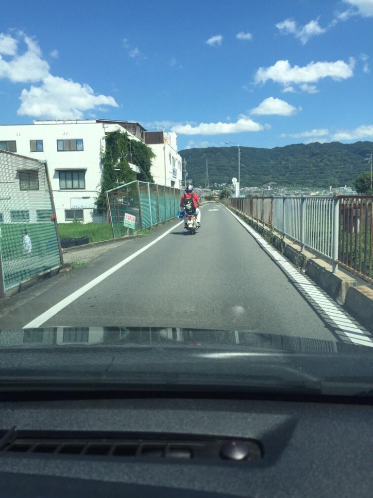 f:id:shougaishafukushi:20160823215952j:plain