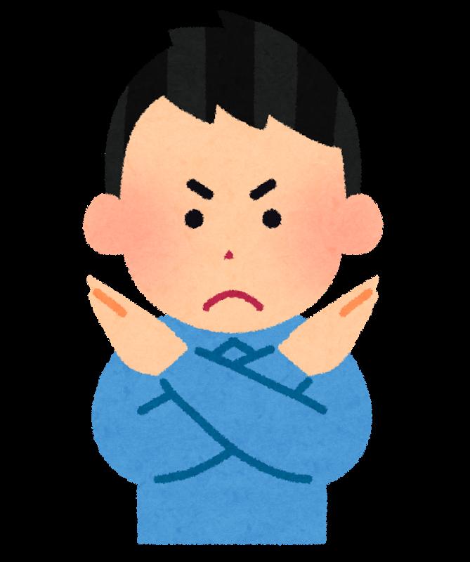 f:id:shougaishafukushi:20170215164109p:plain