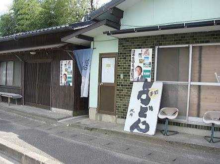 f:id:shougaishafukushi:20170219173006j:plain
