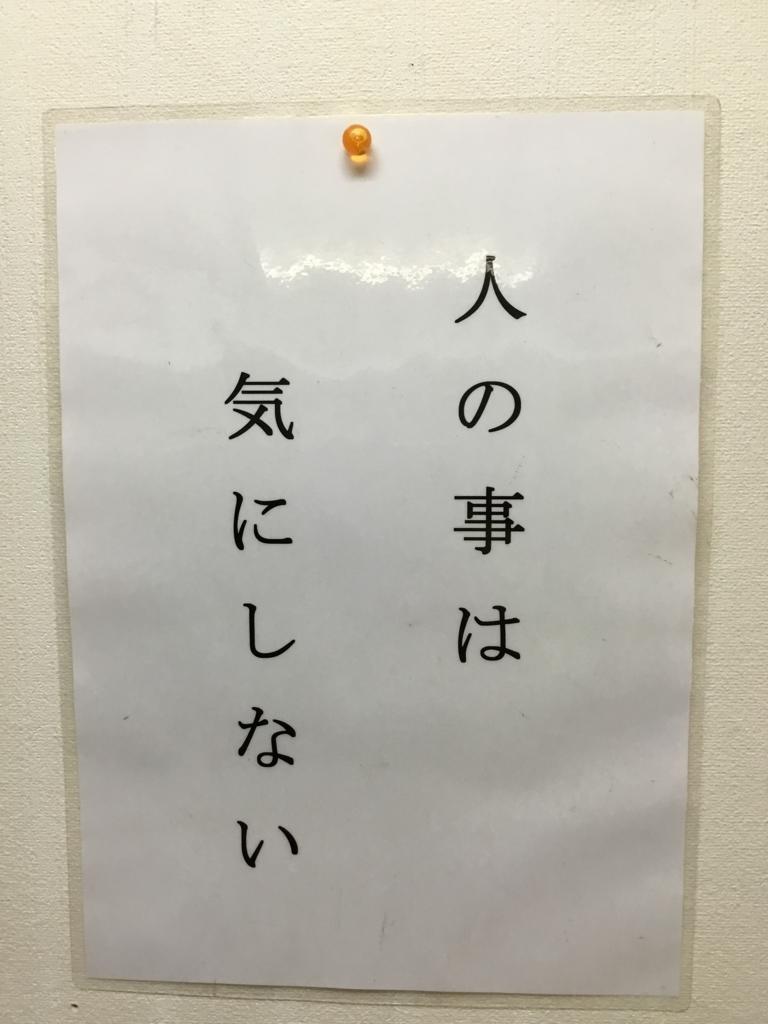 f:id:shougaishafukushi:20170314084733j:plain