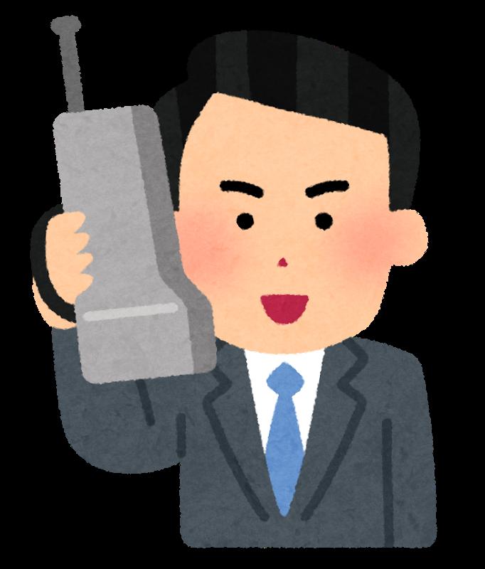 f:id:shougaishafukushi:20170412174030p:plain