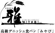 f:id:shougaishafukushi:20170412235422j:plain