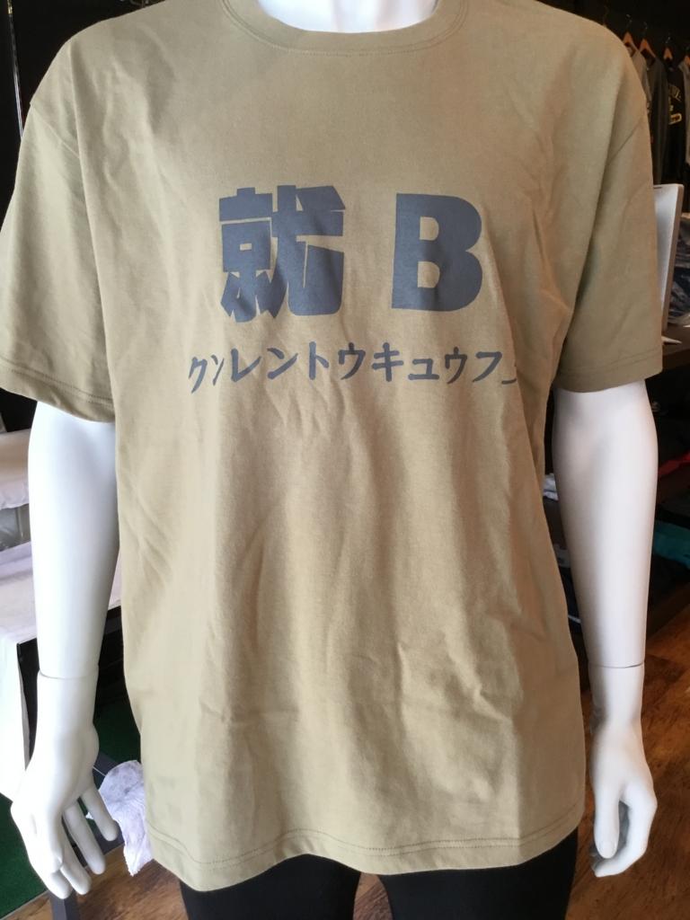 f:id:shougaishafukushi:20170419173739j:plain