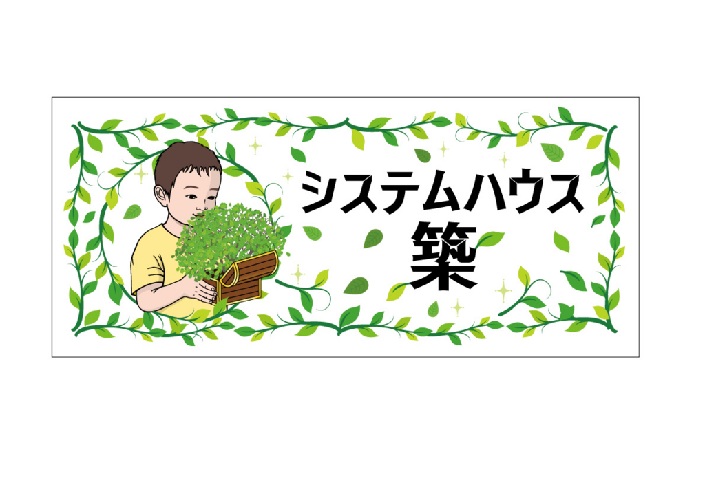 f:id:shougaishafukushi:20170517223935j:plain