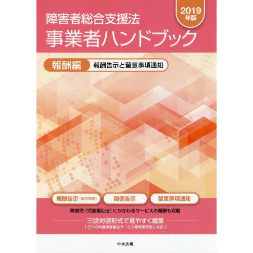 f:id:shougaishafukushi:20200523063459j:plain
