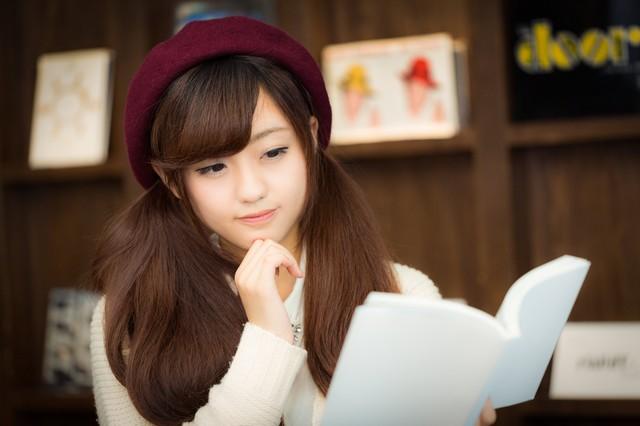 知的な美女読書