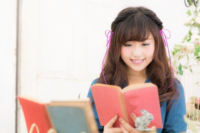読書好き女子
