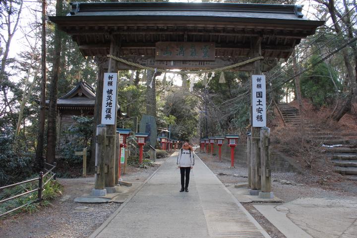 f:id:shouguntuyayoshi:20170227175314j:plain