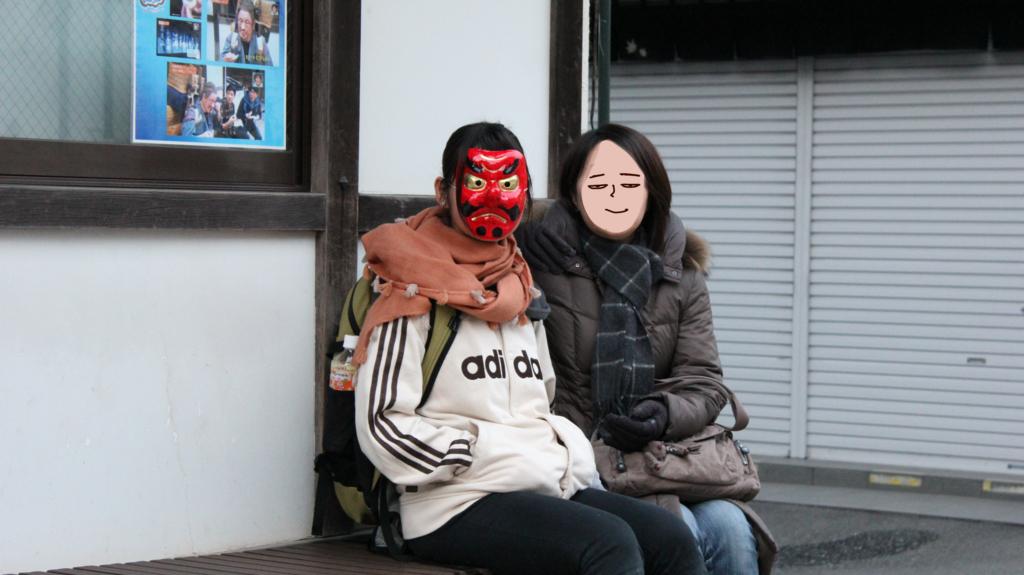 f:id:shouguntuyayoshi:20170227182151j:plain