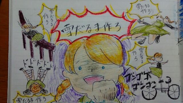 f:id:shouguntuyayoshi:20170305200253j:image