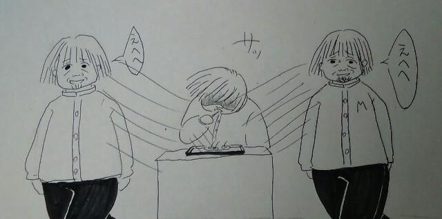 f:id:shouguntuyayoshi:20170313202917j:image