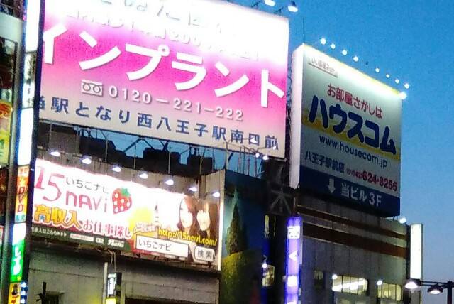f:id:shouguntuyayoshi:20170317101856j:image