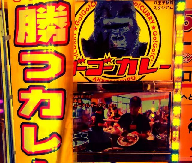 f:id:shouguntuyayoshi:20170317104428j:image