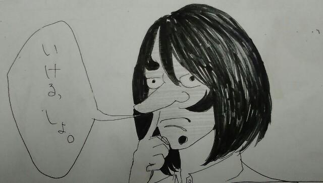 f:id:shouguntuyayoshi:20170327205023j:image
