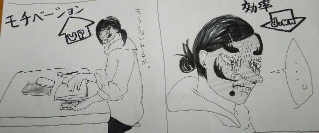 f:id:shouguntuyayoshi:20170330193421j:image