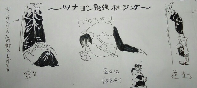 f:id:shouguntuyayoshi:20170330194135j:image