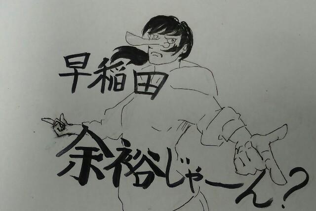 f:id:shouguntuyayoshi:20170402192414j:image