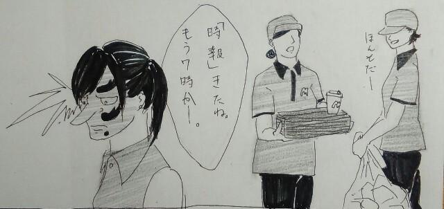 f:id:shouguntuyayoshi:20170402205711j:image