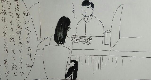 f:id:shouguntuyayoshi:20170402212717j:image
