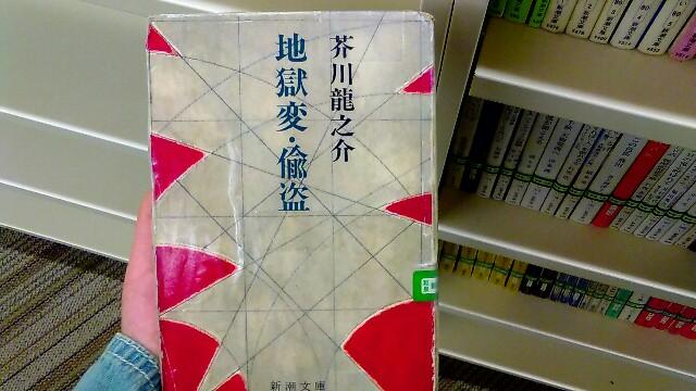 f:id:shouguntuyayoshi:20170410195952j:image