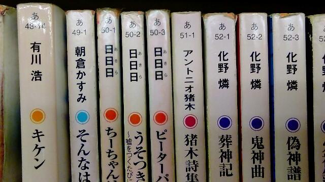 f:id:shouguntuyayoshi:20170410201332j:image