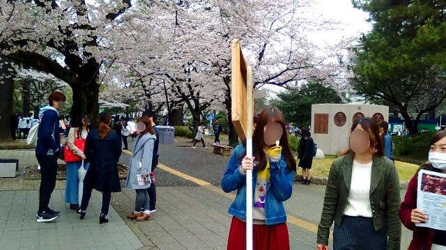 f:id:shouguntuyayoshi:20170410214221j:image