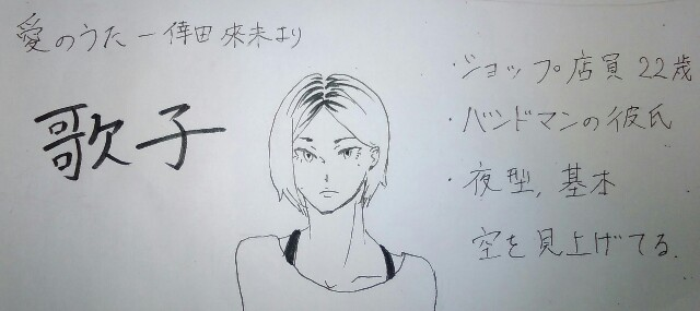 f:id:shouguntuyayoshi:20170418131957j:image