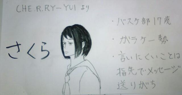 f:id:shouguntuyayoshi:20170418132316j:image