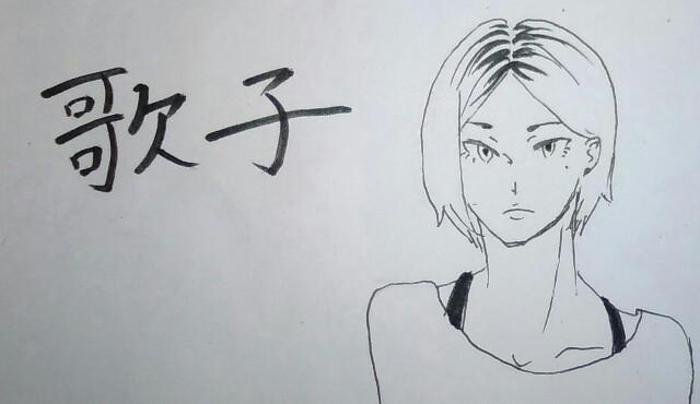 f:id:shouguntuyayoshi:20170418165544j:image