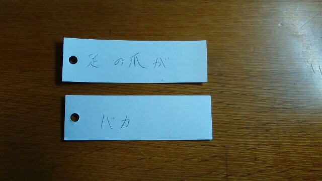 f:id:shouguntuyayoshi:20170427171727j:image
