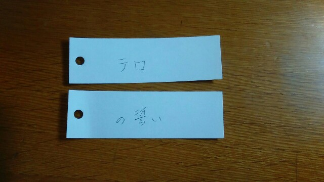 f:id:shouguntuyayoshi:20170427172258j:image