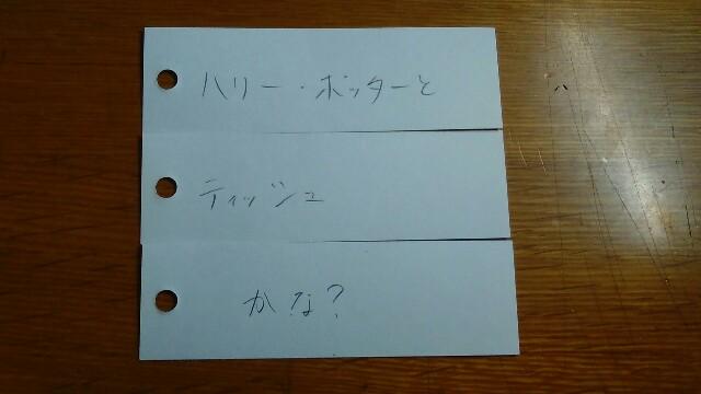 f:id:shouguntuyayoshi:20170427173106j:image