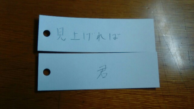 f:id:shouguntuyayoshi:20170427173952j:image
