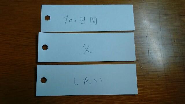 f:id:shouguntuyayoshi:20170427174253j:image