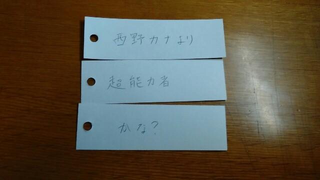 f:id:shouguntuyayoshi:20170427175630j:image