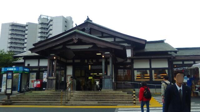 f:id:shouguntuyayoshi:20170502211100j:image
