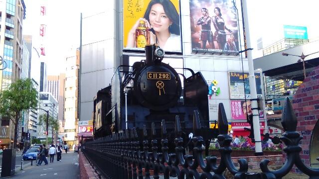 f:id:shouguntuyayoshi:20170502215621j:image