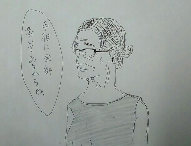 f:id:shouguntuyayoshi:20170509101741j:image