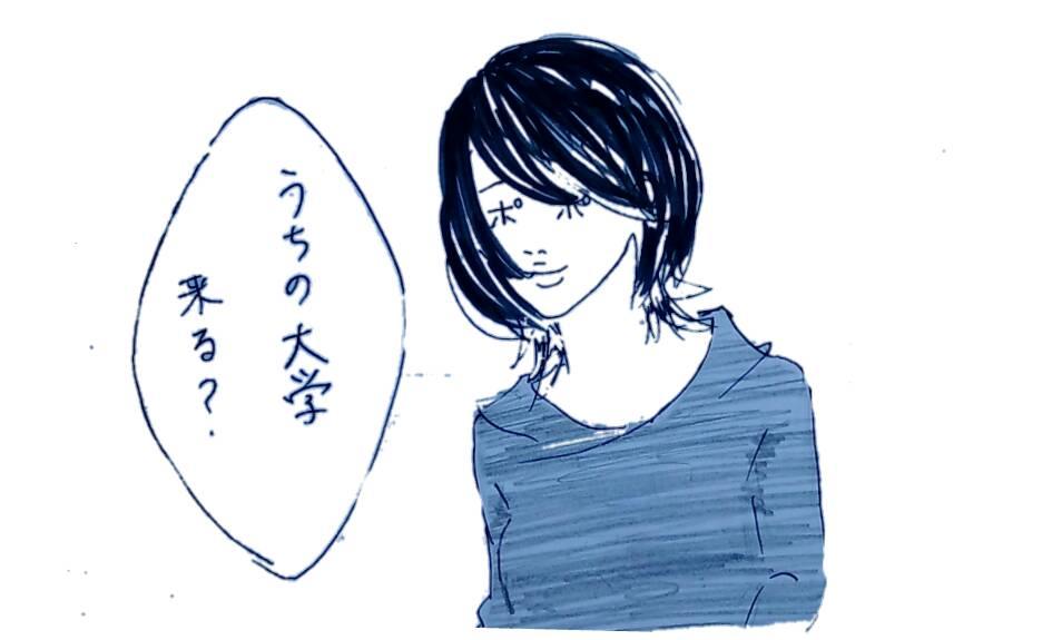f:id:shouguntuyayoshi:20170520153240j:plain