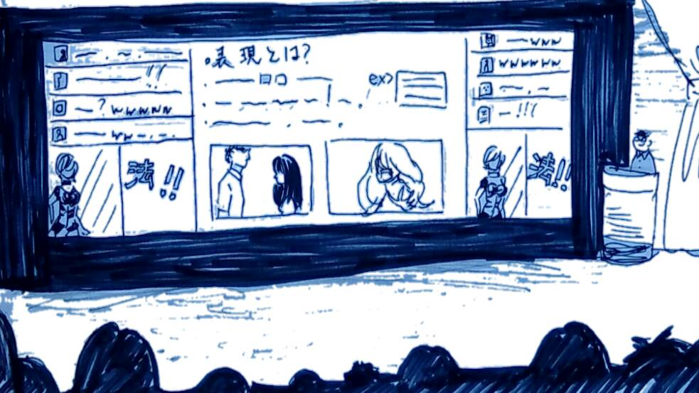 f:id:shouguntuyayoshi:20170520155114j:plain