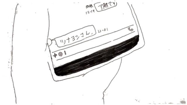 f:id:shouguntuyayoshi:20170523215516j:image