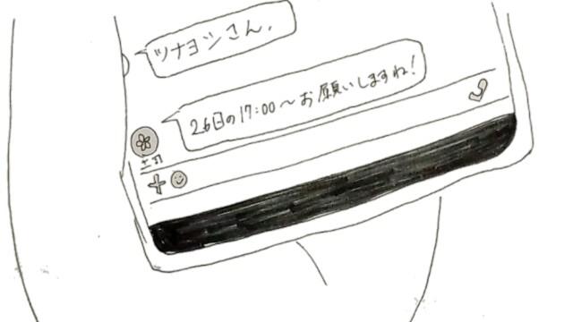 f:id:shouguntuyayoshi:20170523215534j:image