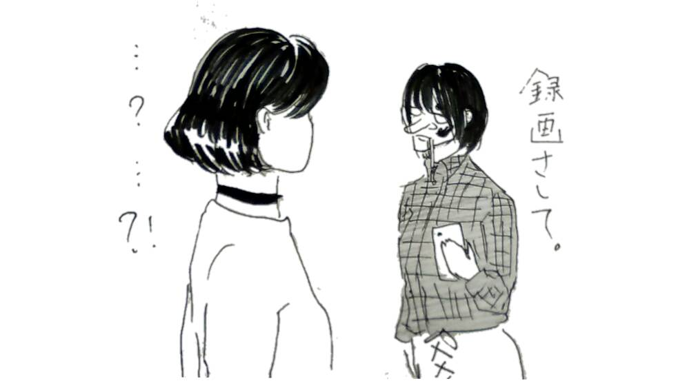 f:id:shouguntuyayoshi:20170528174848j:plain