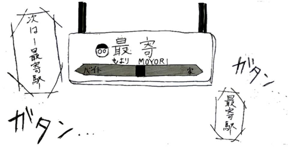 f:id:shouguntuyayoshi:20170528180545j:plain