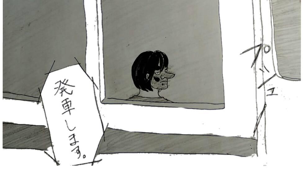f:id:shouguntuyayoshi:20170528180658j:plain