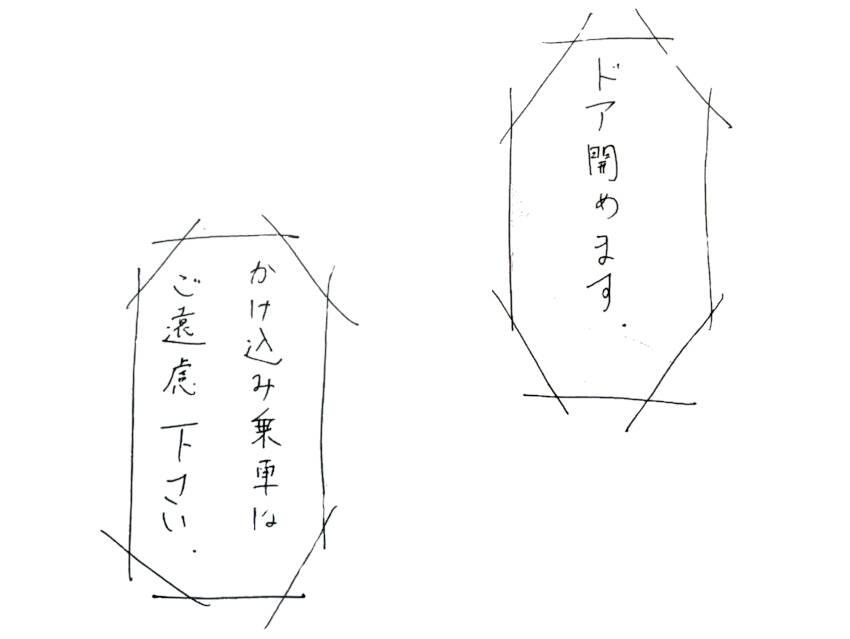 f:id:shouguntuyayoshi:20170528184336j:plain
