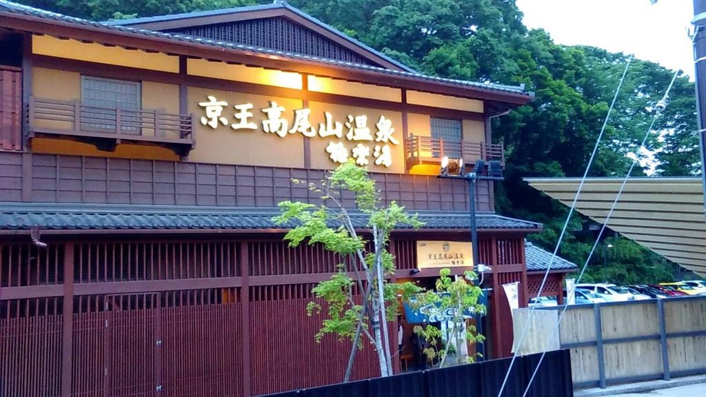 f:id:shouguntuyayoshi:20170528185105j:plain
