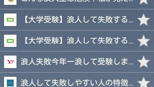 f:id:shouguntuyayoshi:20170607204438j:plain
